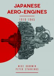 Japanese engines