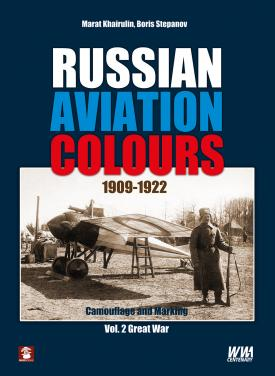 Russian Aviation Colour tom 2